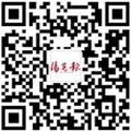 阳光报官方微信